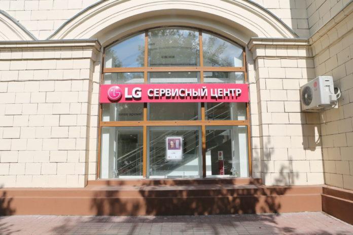 LG будет чинить свою технику еще быстрее